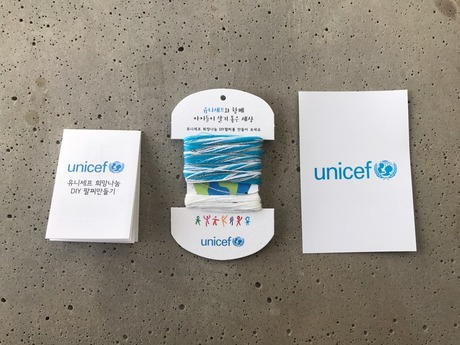 UNICEF DIY KIT